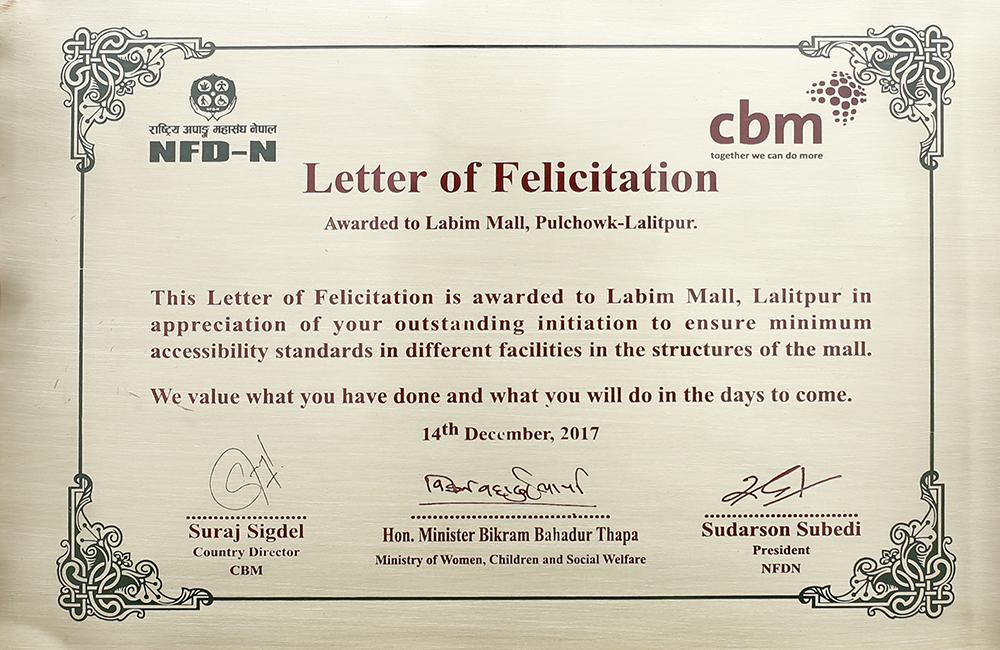 Labim awarded for its effort for accessibility altavistaventures Images
